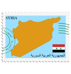 mail to-from Syria vector image