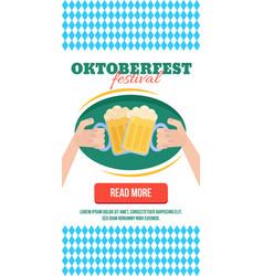 stylish web oktoberfest banner vector image