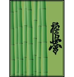 Bamboo trees and hieroglyph of Karate vector image