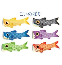 japans koinobori set with japan word says vector image