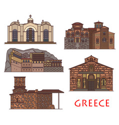 Greece athens architecture church and monastery vector