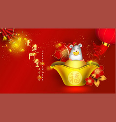 Happy chinese new year elements for artwork vector