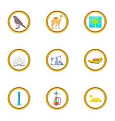 uae sights icons set cartoon style vector image vector image