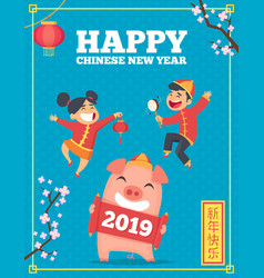 chinese new year poster asian 2019 background vector image