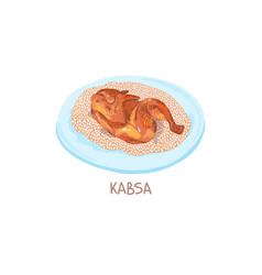 kabsa - traditional arabic dish - white rice vector image