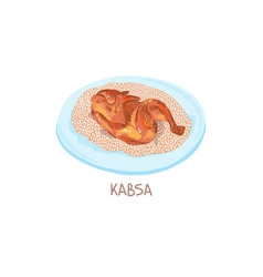 kabsa - traditional arabic dish - white rice with vector image