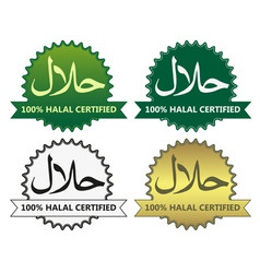 4 halal product labels vector