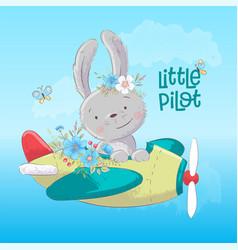Postcard poster cute bunny on plane vector