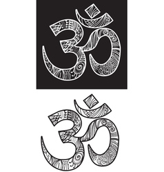 Hand drawn Om symbol vector image