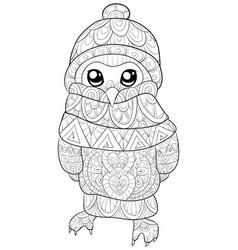 Adult coloring bookpage a cute cartoon owl vector