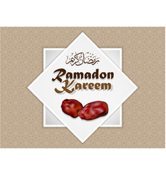 Ramadan kareem and dates fruit vector