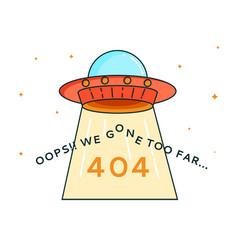 404 error ufo vector image