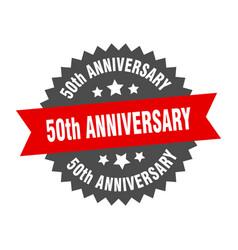50th anniversary sign 50th anniversary circular vector