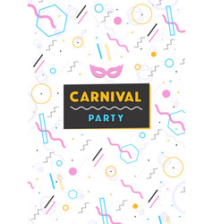 carnival poster abstract retro 80s 90s style vector image