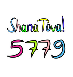 inscription shana tova happy rosh hashanah 5779 vector image