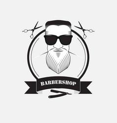 Barber shop for men vector