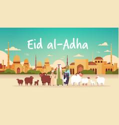 Happy eid al-adha mubarak muslim holiday concept vector