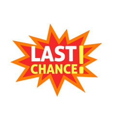Last chance text from explosion blast promotion vector