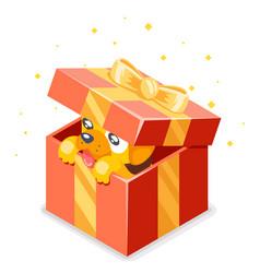 cute cartoon baby yellow dog cub gift box 2018 vector image vector image