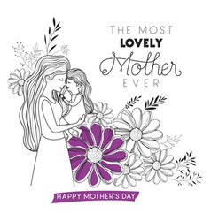 happy mothers day lifting a daughter vector image