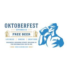 oktoberfest flyer or banner retro typography vector image