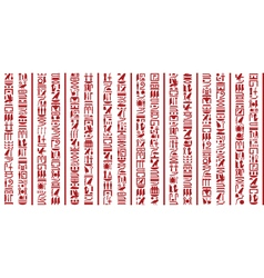 Egyptian hieroglyphic writing Set 2 vector image