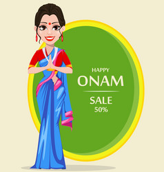 Beautiful indian woman happy onam vector