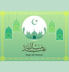 eid mubarak with lantern on green background vector image