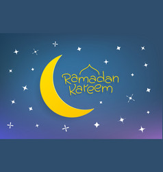 islamic holiday greeting card ramadan kareem vector image