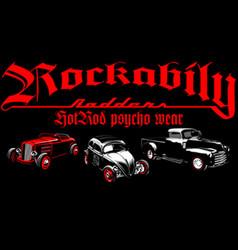 Rockabilly rodders thum vector