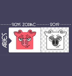 Black pig aries zodiac vector