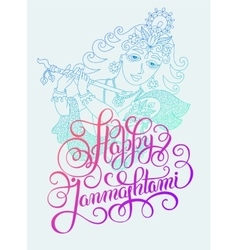 god lord Krishna with hand lettering inscription vector image