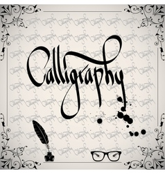 Calligraphic elements - black design vintage vector image
