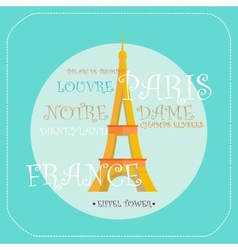 Eiffel Tower Paris icon vector image
