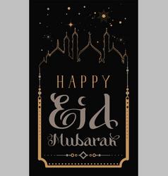happy eid mubarak black greeting card ramadan vector image
