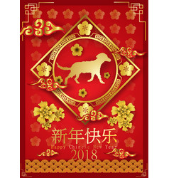 Paper art and craft of happy chinese new year vector
