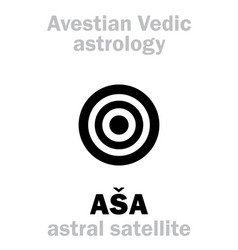 Astrology astral planet asa asha vector