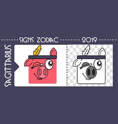 Black zodiac pig sagittarius vector