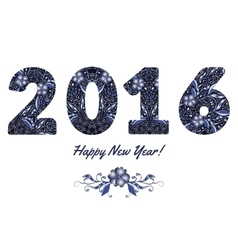 Patterned numbers 2016 happy new year design in vector image