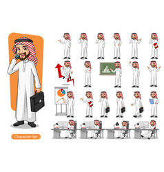 set of businessman saudi arab man vector image