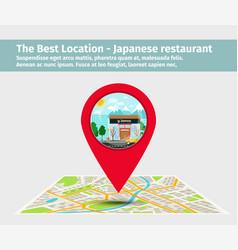 the best location japanese restaurant vector image