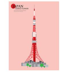 japan landmark tokyo tower vector image