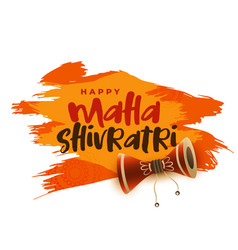 Maha shivratri hindu festival greeting background vector