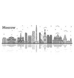 outline moscow russia city skyline with historic vector image