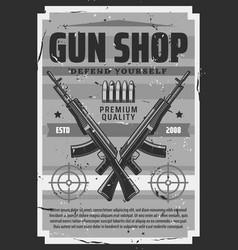 shooting hunting weapon guns shop self defense vector image
