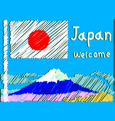welcome to japan postcard vector image