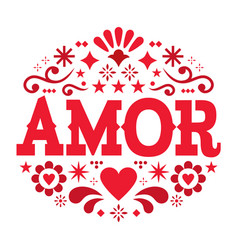 Amor pattern valentines day greeting card vector