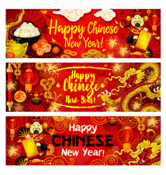 chinese lunar new year greeting banners vector image