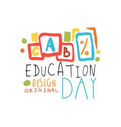 education day label original design back to vector image