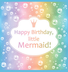 birthday card for little girl blurred background vector image